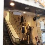 Sound Shower at MQ Retail in Gothenburg